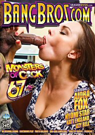 Monsters Of Cock 67 (2017) (151467.7)
