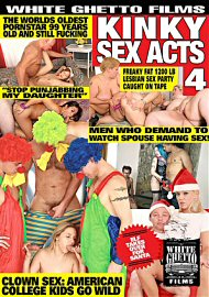 Kinky Sex Acts 4 (2017) (158715.5)