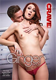 Ginger Patch (2017) (164956.7)