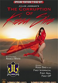 The Corruption Of Kissa Sins (2 DVD Set) (2018) (166597.3)