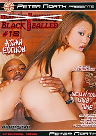 White Chicks Gettin Black Balled 18: Asian Edition (69352.7)