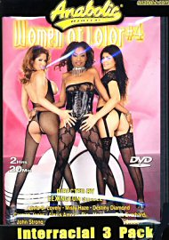 Interracial (3 DVD Set) (81817.5)