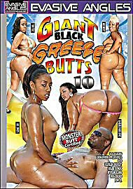 Giant Black Greeze Butts 10 (81867.9)
